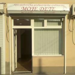 Pedijatrijska ordinacija Moje dete, Beograd
